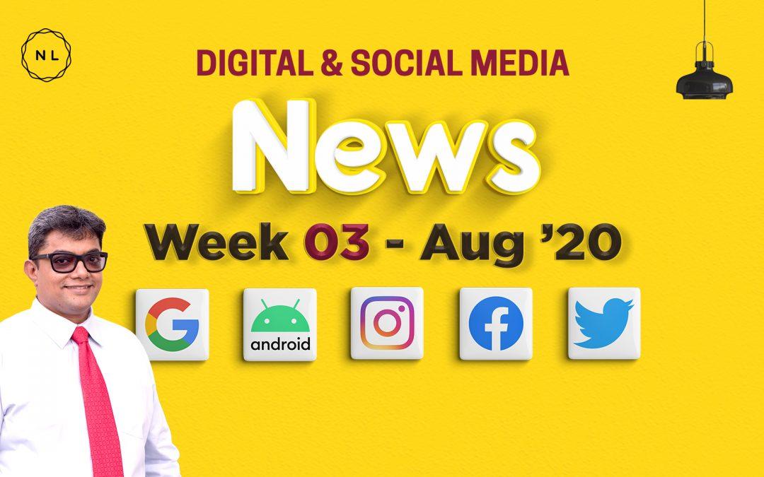 [Week 3, August 20] Digital & Social Media News for Nonprofits & Churches